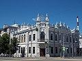 Казань, дом Аксаковой.jpg