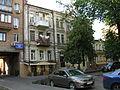 Київ Воровського 14.JPG