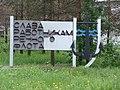 Котлас, район Лименда (01).JPG