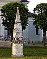 Кусково Обелиск рядом с церковью с колокольней Москва 2019 фото 1.jpg