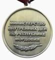 Медаль «Доблесть, честь, слава» (реверс).png