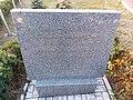 Меморіальний комплекс «Пам'ятник жертвам Чорнобильської трагедії» 11.jpg
