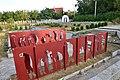 Меморіал жертвам Голокосту Хмельницький 05.jpg