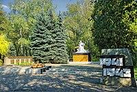Меморіал на честь радянських воїнів Південно-Західного фронту і воїнів-земляків.jpg