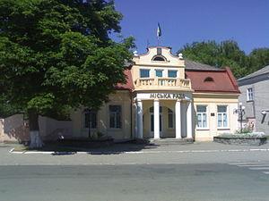 Khodoriv - City hall