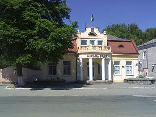 Khodoriv Place
