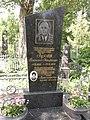 Могила Героя Советского Союза Вячеслава Кротта.JPG