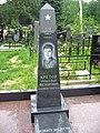 Надгробный памятник Н. Ф. Кретова.jpg