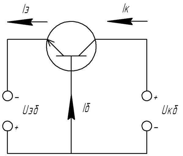 Схема включения с общей базой