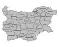 Областите в България.png