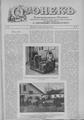 Огонек 1901-17.pdf