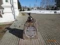 Памятник на могиле генерал майора Жеребцова А.А.jpg