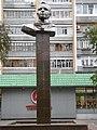 Памятный знак в честь Гагарина Ю. А. Редактировать.jpg