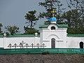Посольское, Захоронение посольской миссии, 3.jpg
