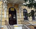 Пошта у Жовкві.jpg