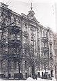 Пушкинська 11 (1930).jpg