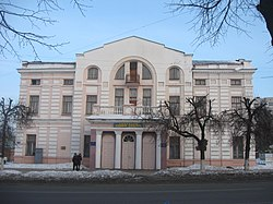 Районний будинок культури м.Охтирка Сумська область.jpg