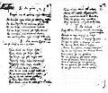 Ракопис на народна песна од родниот крај - Крсте Мисирков.jpg