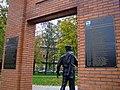 Сестрорецк памятник рабочему памятные доски.JPG