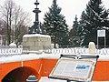 Снежная королева, м.Кузьминки, Москва, Россия - panoramio - Oleg Yu.Novikov (11).jpg