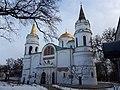 Спасо-Преображенський собор в місті Чернігові.jpg