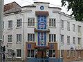 Теребовлянське вище училище культури.jpg