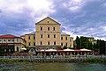 Тернопіль. Старий замок P1410034.jpg