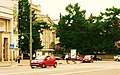 Ул.Волхонка, м.Кропоткинская, Москва, Россия. - panoramio - Oleg Yu.Novikov.jpg