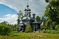 Церковь Александра Невского - panoramio (5).jpg