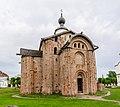 Церковь Параскевы на Торгу (1207) в Великом Новгороде.jpg