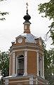 Церковь Спаса Нерукотворного Образа (4619463228).jpg