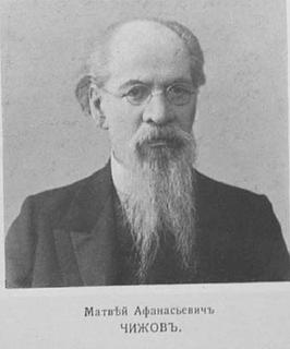 Russian sculptor (1838-1916)