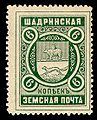 Шадринский уезд № 39 (1912 г.) (1).jpg