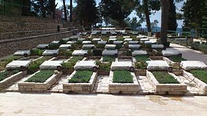 Convoy of 35 - Graves of the Convoy of 35 in Mount Herzl.