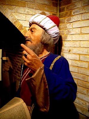 Jalaladdin Davani - تندیس علامه جلال الدین دوانی در موزه تاریخ پارس