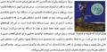 توصیفآ لبوم «نینوا» اثر حسین علیزاده.png