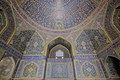 مسجد شاه اصفهان 03.jpg