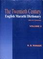 रानडे इंग्रजी-मराठी शब्ध्कोश खंड दुसरा (The Twentieth century English-Marathi Dictionary Volume 2).pdf