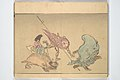 『暁斎百鬼画談』-Kyōsai's Pictures of One Hundred Demons (Kyōsai hyakki gadan) MET 2013 767 14 crd.jpg