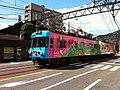 けいおん!路面電車!! (6176387149).jpg