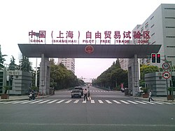 Gate 4 of Waigaoqiao FTZ