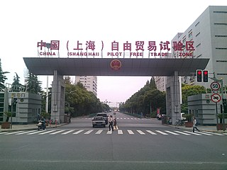 Shanghai Free-Trade Zone Free-Trade Zone in Shanghai, China