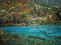五花海 - Five-Colored Lake - 2011.10 - panoramio.jpg