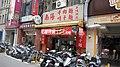 台北市南陽街Nanyang St,Taipei city - panoramio (12).jpg