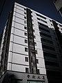 台北市 - panoramio (36).jpg