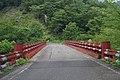 奥ものべ紅香橋 - panoramio.jpg
