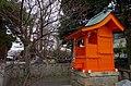 宇治市にて 子守神社(巨椋神社境内) 2013.1.10 - panoramio (1).jpg
