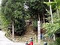 御方神社 - panoramio.jpg