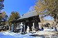 忍草浅間神社 - panoramio (1).jpg
