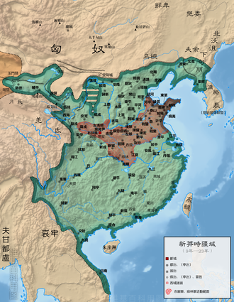Xin dynasty - Xin dynasty (teal)